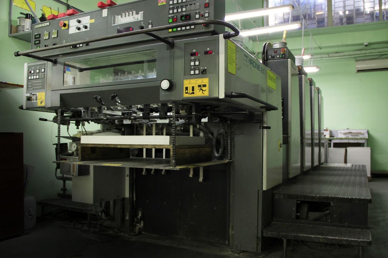 Печатная 4-красочная машина дизайн принт Украина